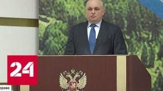 Кемерово: настроения на девятый день трагедии и первые шаги нового губернатора - Россия 24
