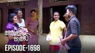 Kopi Kade  | Episode 1698 - (2019-07-20) | ITN Thumbnail