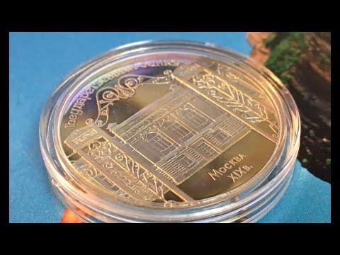 5 рублей 1991 Государственный банк