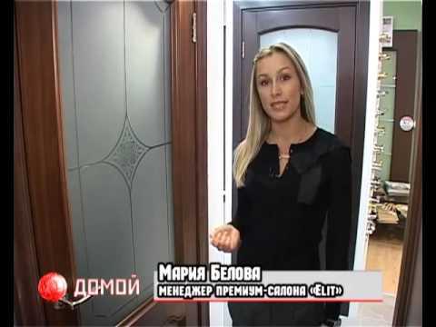 полы-двери.рф интернет-магазин