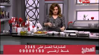 برنامج المطبخ – الشيف آية حسنى – حلقة الاربعاء 25 – 6 – 2014 –