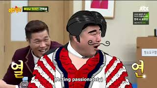 Knowing Bros Episode 214 (아는 형님) Eng Sub