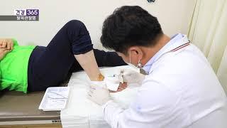 [KNN 건강 365] 좋은삼선병원, 정형외과 오용승 …