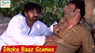 Repeat youtube video Dhoke Baaz Hindi Movie | Scene 1 | Latest Hindi Movies 2016 | Masti Too Fun