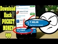 How to hack pocket money app and payment proof to paytm