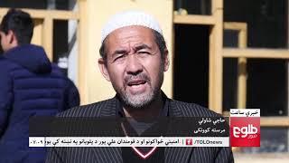 LEMAR NEWS 30 November 2018 /۱۳۹۷ د لمر خبرونه د لیندۍ ۰۹ نیته