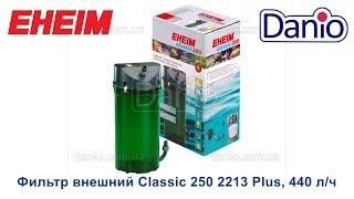 видео Внешний аквариумный фильтр Eheim