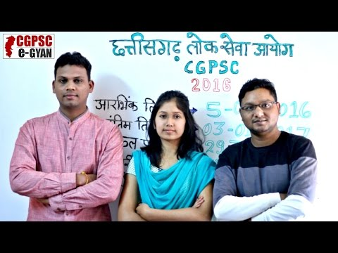 CGPSC   How to Prepare for CGPSC Exam 2018   Complete Syllabus Explanation   Get Motivated