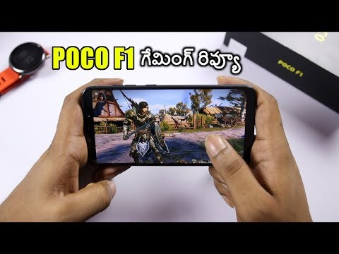 Poco F1 Gaming Review & Heating Test ll in telugu ll