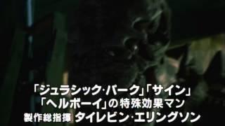 エイリアン・ライジング(字幕版)(プレビュー) thumbnail