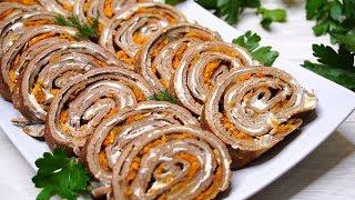 отличная замена Торту из печени! Закуска на праздничный стол