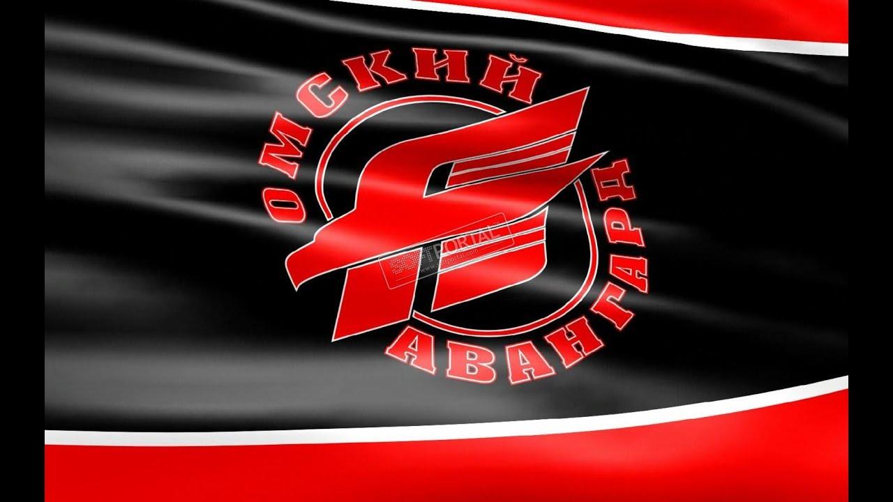 Хоккейный клуб авангард омск