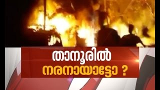 News Hour 14/03/2017 Asianet News Channel