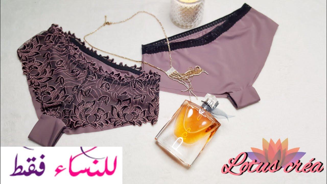 1de6ef7db جهاز عروس خياطة لباس داخلي نسائي بقماشين طريقة سهلة #2 coudre une culotte  en dentelle et microfibre