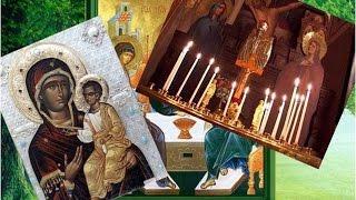 Первые христиане. История 5 класс.