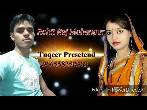 DJ Rohit Raj bhojpuri song