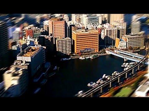 Miniature City in Tokyo