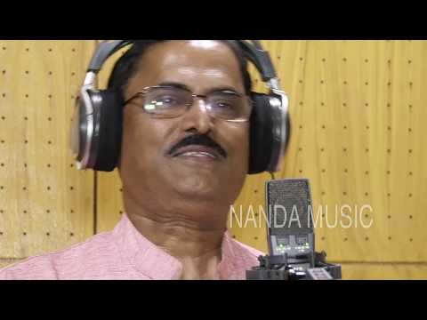 Odia Jagannatha Bhajan |Jhuli Jhulika Kalia| Prabhakar Nanda|Nanda Music Productions