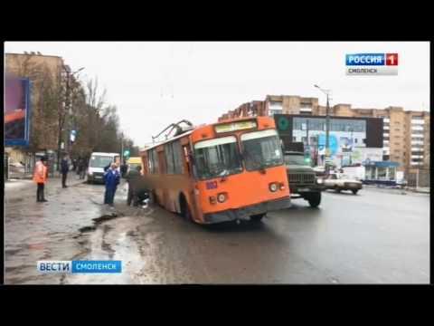 В Смоленске троллейбус попал в дорожную ловушку
