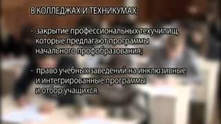 Учеба по новому 28 07 13(, 2013-07-29T04:19:52.000Z)