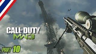 BRF - Call of Duty : Modern Warfare 3 [Part 10]