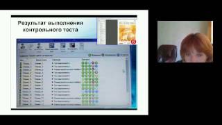 Урок с использованием электронного учебника Муравина Г. К., Муравиной О.В. Математика 6 класс