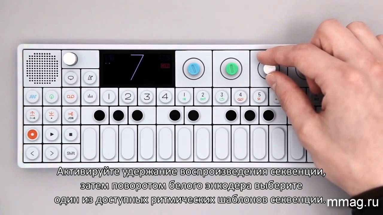 Only at sweetwater!. ✅ current updates and ✅ free shipping for teenage engineering op-1 portable synthesizer workstation!