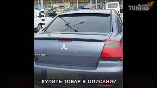 Отзыв о Mitsubishi Galant 2009 года Даниил (Киев)