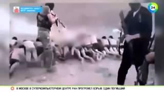 Новости казни Игил, 200 детей было растреленно News of executing of Игил, 200 Syrian children were