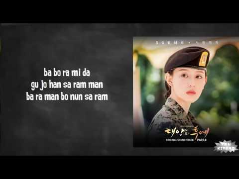 SG WANNABE    My Side lirik OST Descendants Of The Sun