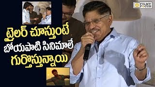 Allu Aravind Speech At Guna 369 Movie Trailer Launch | Karthikeya, Anagha - Filmyfocus.com