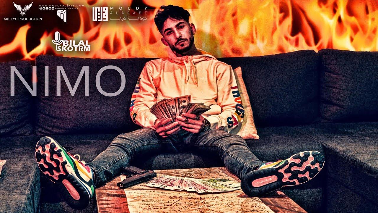 """""""نيمو تايغر """"العالم الوان - NIMO EN TIGER 95, 2020 """"ALALAM ELWAN"""""""