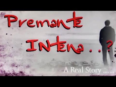 Premante Inthena..?Short Film..