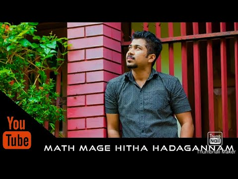 Math Mage Hitha Hadagannam Cover By Pramith Ganearachchi