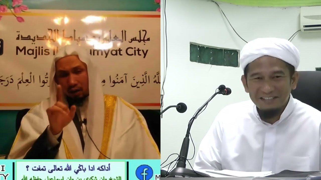 โต้วะห์ฮาบี : มากาน อาดามีสถานที่ที่ไม่มี  ไม่ใช่ความเชื่อสาลัฟ (ตอนที่ 1)โดย Ustaz Wan Junaidi