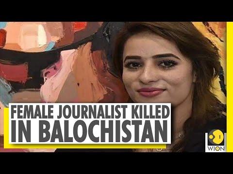Baloch female journalist shot dead by two unidentified men | Pakistan | South Asia