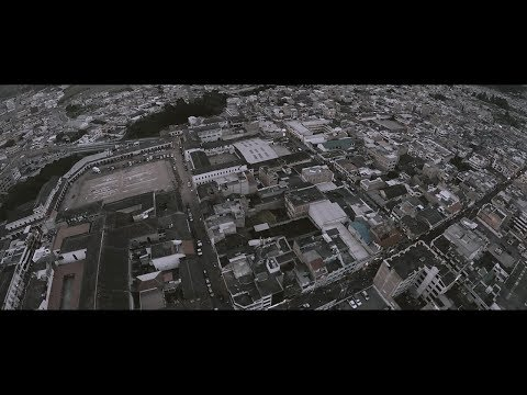 ☆PESADILLAS☆ - [Ajeno MC Feat. One Mila] [SBRNS & RBN Rap]