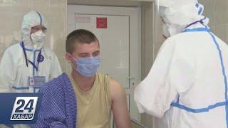 Лабораторные испытания вакцины от коронавируса завершили в России