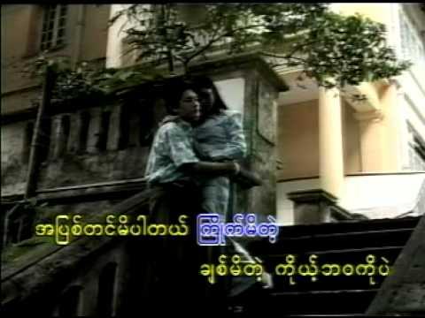 Soe Aung part 4