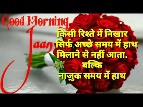 Good Morning Wishes Happy Thursday Whatsapp Video Message E Card