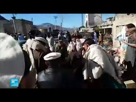 باكستان: قتلى وجرحى في انفجار استهدف مدينة -كالايا- ذات الغالبية الشيعية