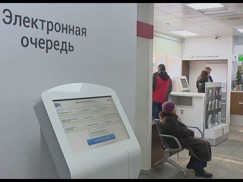 Отделения Почты России переформатируют