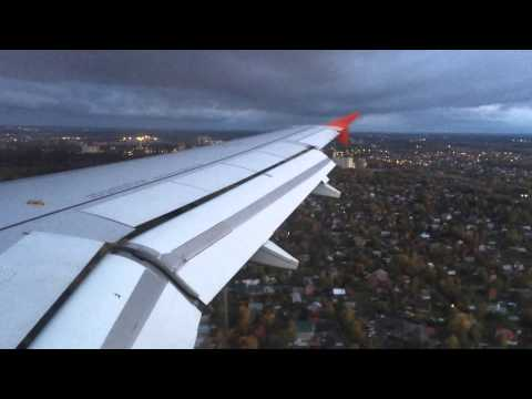 Moscow  Sheremetyevo International Airport Landing 25L