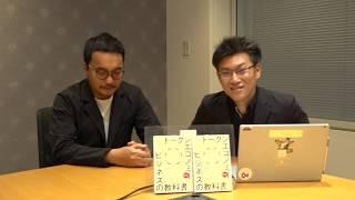 Azure Blockchainサービスとトークンエコノミー | 日本マイクロソフト