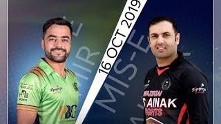 Shpageeza Cricket League 2019  -  Mis-e-Ainak VS Band-e-Amir