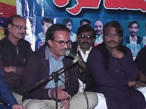 Prominent Punjabi Poet Azam Malik in Mushaira 2016 Pakistan Adabi Forum Phool Nagar