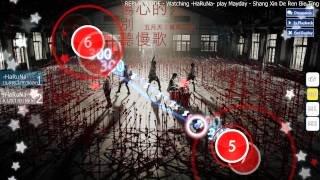osu! 五月天 - 傷心的人別聽慢歌 Mayday - Shang Xin De Ren Bie Ting Man Ge [Insane] Mp3