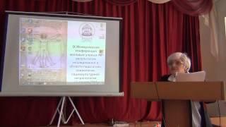 «К.Д. Ушинский: личность и творчество», Колесова А.К.