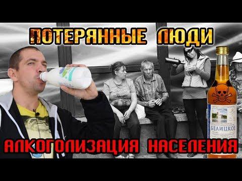 Смотреть Тайный указ №0.7 Как Лукашенко вывел страну в лидеры!!!! / Общество Гомель онлайн