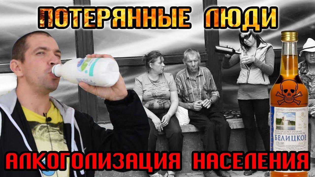 Тайный указ №0.7 Как Лукашенко вывел страну в лидеры!!!! / Общество Гомель